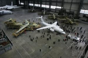 «Антонов» підписав угоду з Jeppesen на 9 млн євро про аеронавігаційні послуги