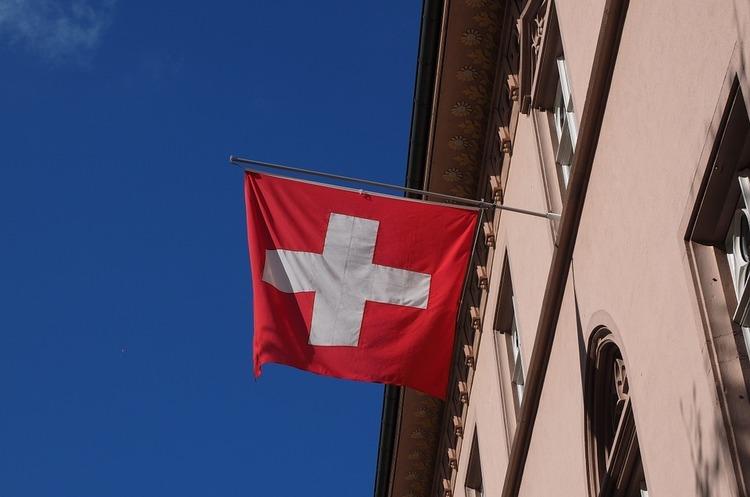 Швейцарія повернула Бразилії $365 млн в межах розслідування щодо Petrobras