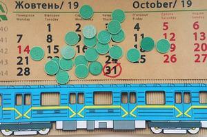 Київське метро виводить з обігу жетони