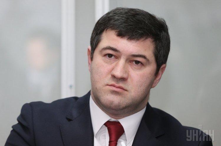 Насіров просить суд скасувати конкурси на голів податкової та митної служб
