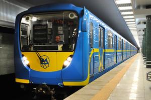 Київ планує отримати від ЄБРР 180 млн євро на закупівлю вагонів метро і ремонт інфраструктури