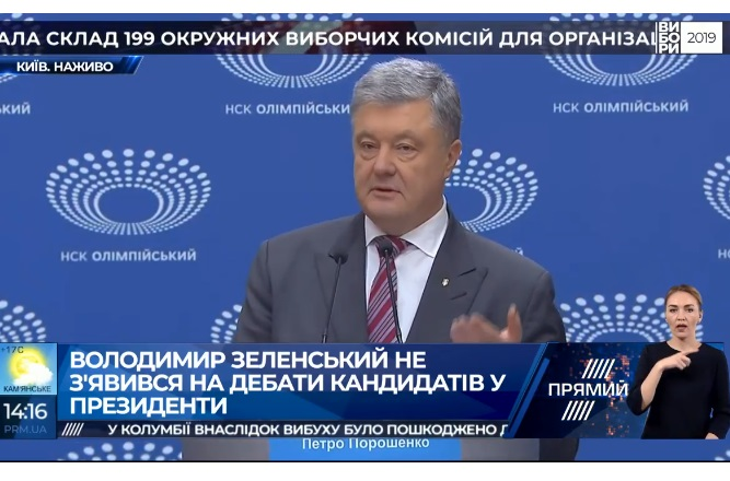 Петро Порошенко прибув на дебати на НСК «Олімпійський» (ТРАНСЛЯЦІЯ)