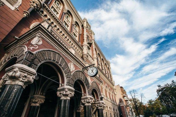 Центробанки України та Чорногорії домовились про співпрацю у сфері банківського нагляду