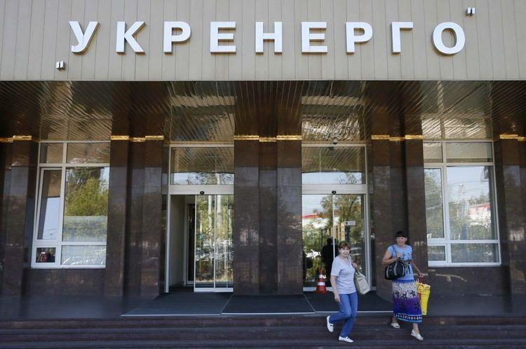«Укренерго» оформила поділ мережі на корпоративну і технологічну контрактами на 70 млн грн
