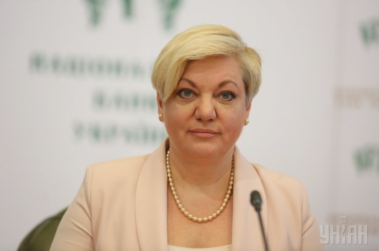 Гонтарева прокоментувала заяву Коломойського про компенсацію за ПриватБанк