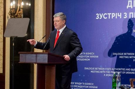 11 тезисов со встречи Петра Порошенко с бизнесом