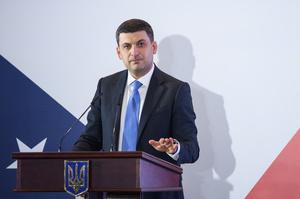 Великий інтерес для України та Словаччини представляють проекти в енергетиці – Гройсман