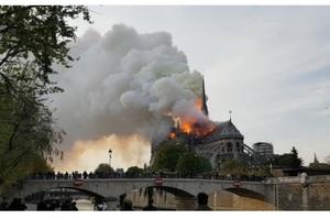 Єврокомісія надасть фінансову допомогу для відновлення собору Паризької Богоматері