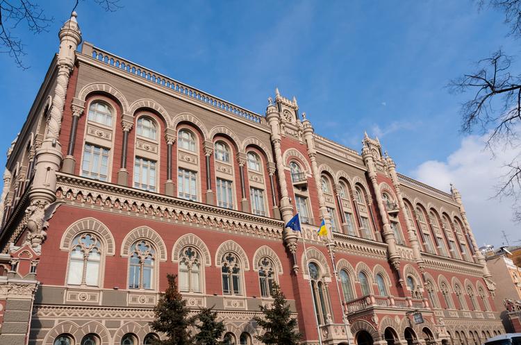НБУ: Бізнес поліпшив очікування щодо розвитку економіки України та курсу гривні
