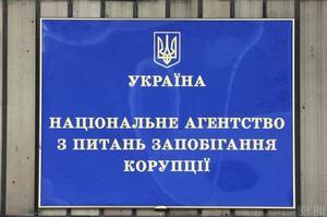 НАЗК повідомило про конфлікт інтересів у Омеляна та глави АМПУ