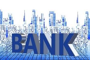 Суд скасував арешти коштів Януковича у Всеукраїнському банку розвитку