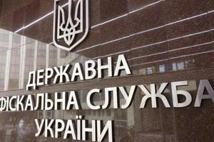 Суд заблокував конкурс на посаду голови митної служби
