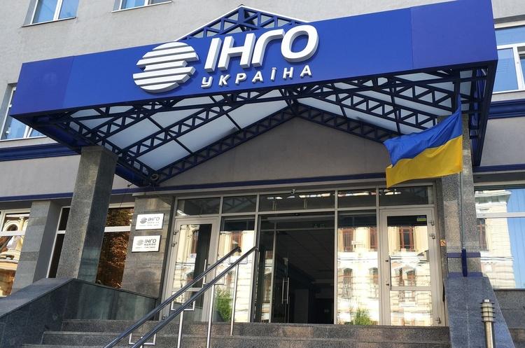 Страхова компанія «ІНГО Україна» на 14% збільшила обсяг зібраних премій за підсумками 2018 року