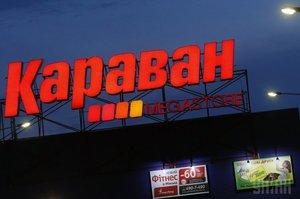 ТРЦ «Караван» Ярославського переформатують на аутлет-центр до 1 листопада 2019 року