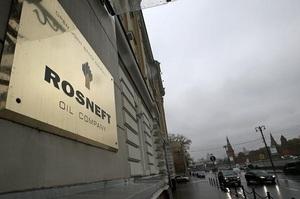 «Роснєфть» заявила, що буде добиватися закриття Reuters у Росії