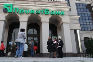 Окружний суд Києва виніс нове рішення на користь Коломойського щодо Приватбанку