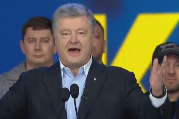 «Винні за Ілловайськ – Путін і російська агресія», – Порошенко