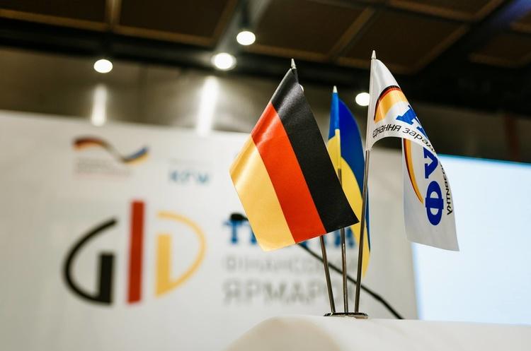 Третья финансовая ярмарка в Киеве: как это было