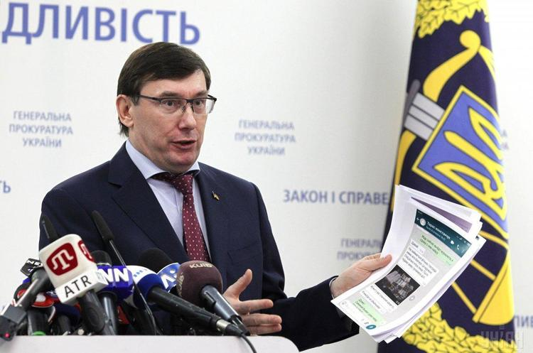 Генпрокуратура викликає Ложкіна, Гонтареву та Філатова на допити у справі Курченка