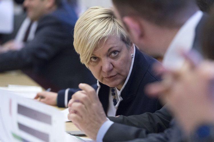 Гонтарєва відмовилася прийти на допит до Генпрокурати