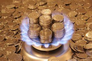 Команда Зеленского призвала «Нафтогаз» и Кабмин снизить с 1 мая цену газа для населения