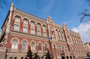 НБУ перерахує 65 млрд грн прибутку в держбюджет протягом цього року