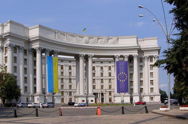 В МЗС прокоментували указ Путіна щодо спрощеного надання громадянства РФ жителям Донбасу