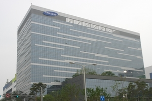 Samsung може випустити власну криптовалюту