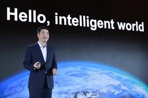 Huawei: інновації для побудови повноцінного розумного світу