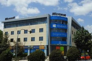 Microsoft вперше досягла капіталізації в $1 трлн
