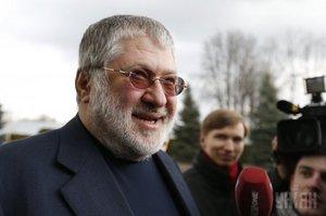 Коломойський подав ще п'ять позовів проти НБУ в справі ПриватБанку – ЗМІ