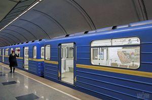 Київський метрополітен планує оновити три станції метро