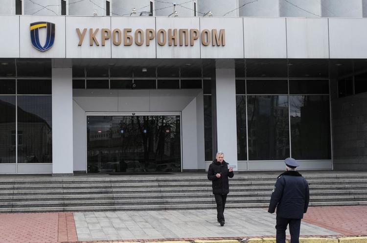 Верховна Рада розгляне питання ліквідації «Укроборонпрому»