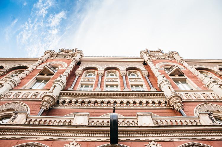 НБУ оштрафував  5 банків на загальну суму 9,8 млн грн