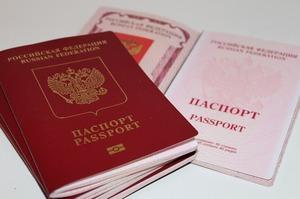 МЗС України вимагає від Росії невідкладно припинити видачу російських паспортів громадянам України