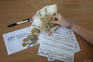 С сегодняшнего дня в Украине вводят штрафы за долги по коммуналке
