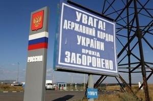 В Росію їде з кожним роком все менше українців – Росстат