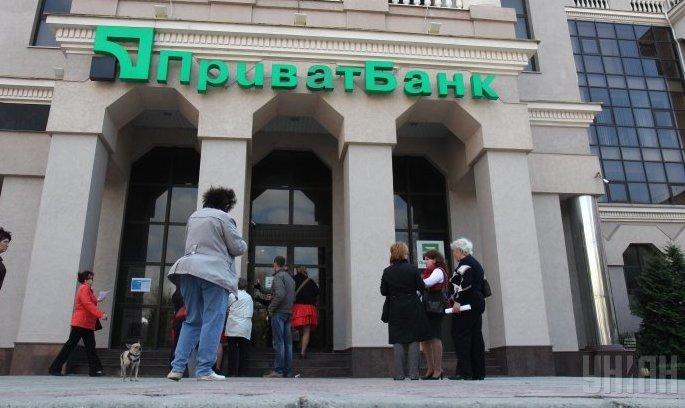 Збитки ПриватБанку через кредити екс-акціонерів досягли понад 212 млрд грн