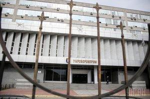 «Укроборонпром» потребує 2,8 млрд грн з бюджету