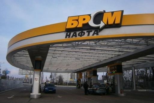 «БРСМ-Нафта» не змогла оскаржити штраф АМКУ щодо змови на ринку скрапленого газу