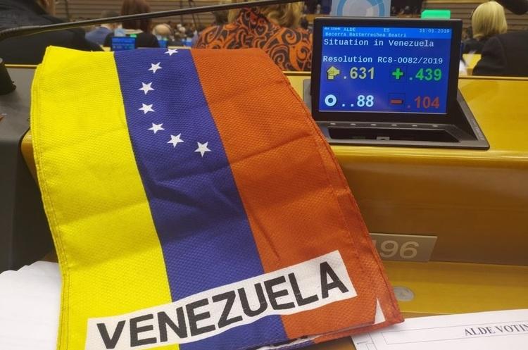 Венесуела хоче обійти американські санкції за допомогою Росії і Китаю