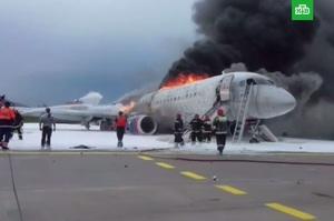 Вогняний «Сухий»: що не так із російським літаком SSJ