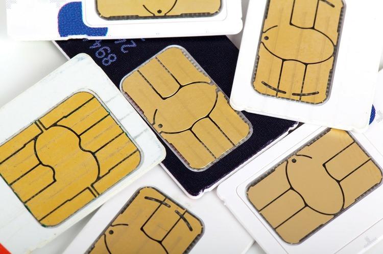 В Україні перший абонент перейшов на іншого мобільного оператора, зберігши номер