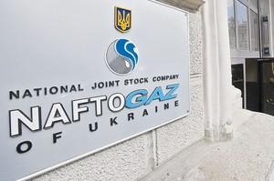 «Укргазвидобування» виплатить «Нафтогазу» 13 млрд грн дивідендів