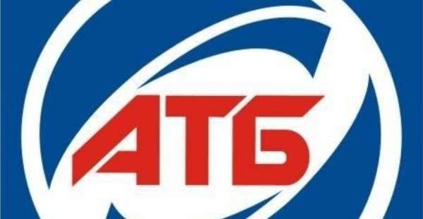 Компанія співвласника мережі АТБ видобуватиме уран