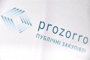 «Укрпошта» уклала рамкову угоду з ProZorro на закупівлю бензину