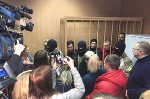 Міжнародний трибунал сьогодні розглядає справу українських моряків у РФ