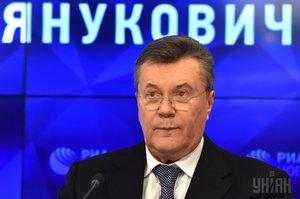 Україна повернула $3 млн у рамках спецконфіскації коштів Януковича