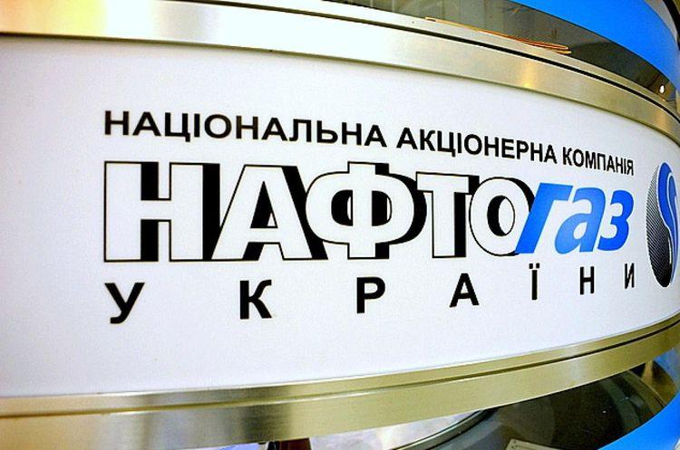 «Нафтогаз» поповнив держбюджет на 37 млрд грн з початку року
