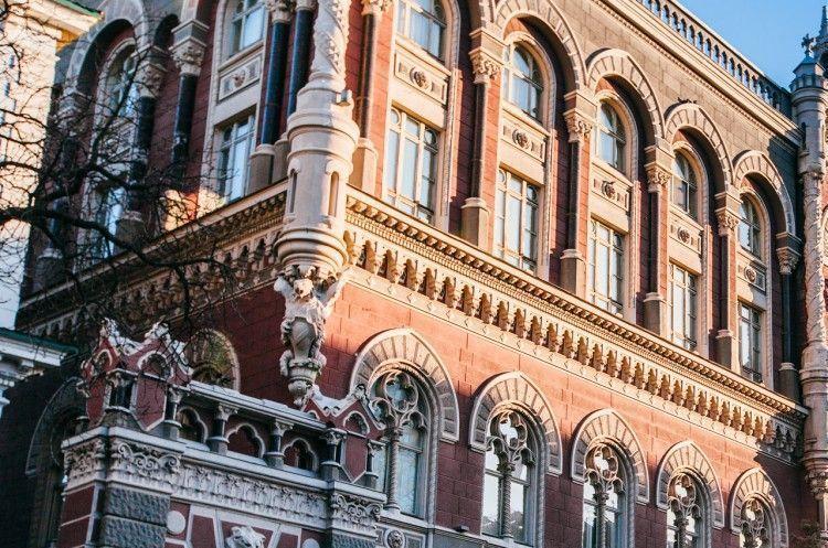 НБУ видав трьом банкам рефінансування на суму 3 млрд грн